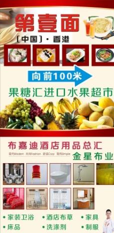 中国第壹面图片
