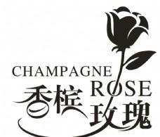 25香槟玫瑰图片