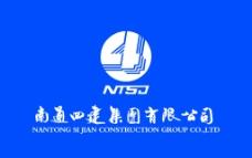 南通四建logo图片