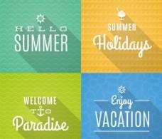 夏季度假艺术字 海报图片