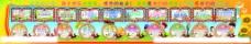 幼儿园文化长廊图片