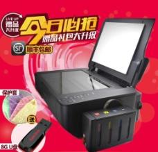 打印机主图图片