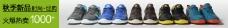 休闲运动鞋秋季新品促销标签