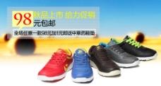 秋款休闲运动鞋持促销标签钻展标签PSD