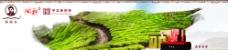 谢裕大茶叶广告图片