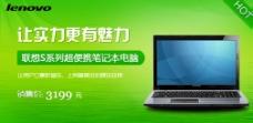 3C电脑促销标签打折标签PSD源文件下载