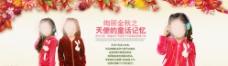 淘宝新年促销海报图片
