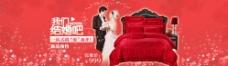 我们结婚吧广告图片
