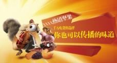 2015年淘宝店铺宣传促销海报图片