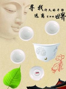 菩提茶具图片