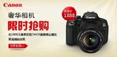 3C单反相机促销标签新品标签PSD源文件