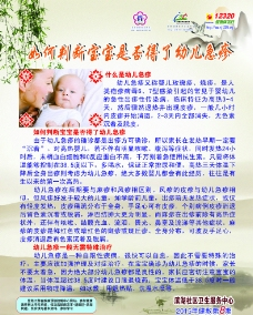 中式背景图片