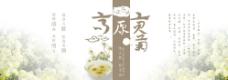 菊花茶标签设计图片