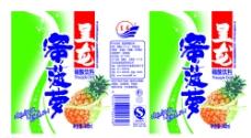 蜜菠萝包装图片