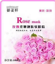 玫瑰软膜粉贴纸图片