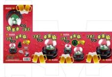 骰盅盒图片