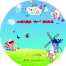 六一儿童节光盘封面图片