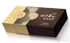茶叶包装盒设计高端商务茶馆茶叶礼盒