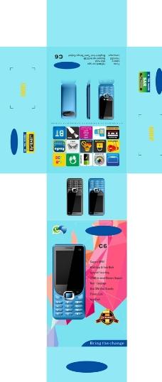 手机彩盒图片