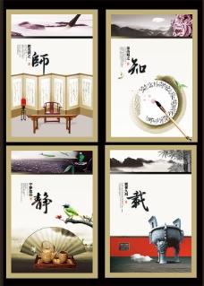 大气校园文化中国风宣传挂画集合psd