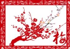 中国元素 纸上添花图片