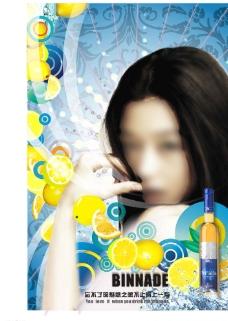 酒类杂志广告图片