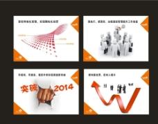 联通创意海报图片