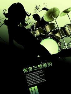 音乐名片图片