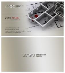 大气企业名片创意设计模板psd素材下载