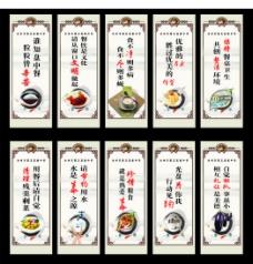 餐厅文化文明展板