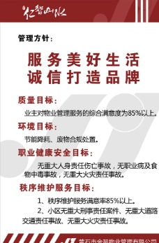 仁智山水logo标志制度牌图片