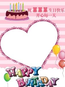 宝宝生日指示牌图片