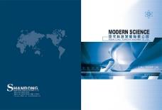科技公司画册封面设计psd素材下载