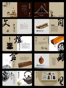 中国风香盒画册psd素材下载