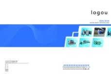 机械画册封面环保图片