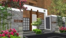 中式住宅 巷子效果图图片