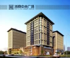 中式开封浙商中央广场图片