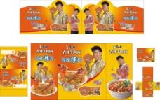 康师傅 香辣牛肉方便面 海报
