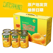 淘宝天猫主图黄桃水果罐头饮料食品特产休闲零食