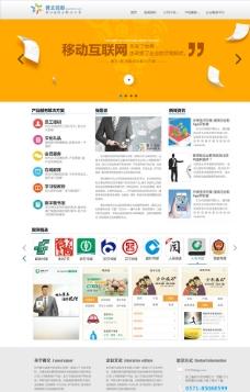 app 网页图片