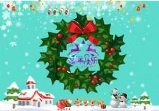 藍色小清新圣誕節日海報