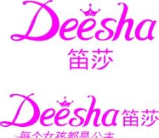 笛莎logo图片