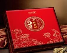 月饼包装礼盒图片