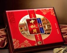 月饼礼盒图片