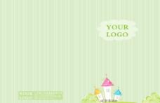 产品画册-封面图片