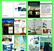 腾马建筑装饰画册图片