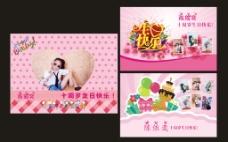 女孩生日背景图片