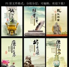 中国风单位廉政企业文化图片