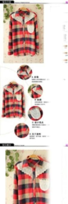 衣服详情页图片