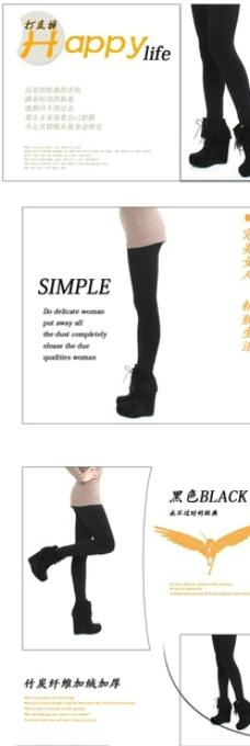 淘宝靴子详情页图片